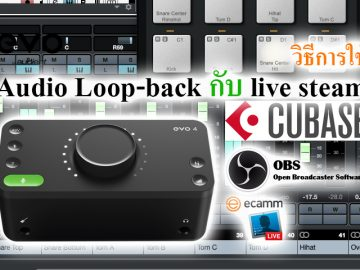 evo4-audio-loop-back-www