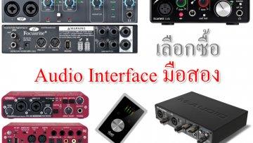 audio-interface-2nd